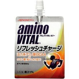 味の素 アミノバイタル ゼリー リフレッシュチャージ 180g