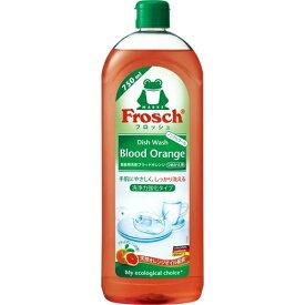 【送料込・まとめ買い×5】フロッシュ 食器用洗剤 ブラッドオレンジ 詰替用 750ml