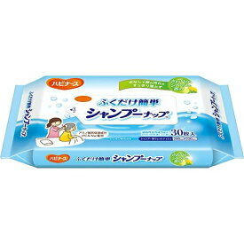 【送料無料2020円 ポッキリ】ピジョンタヒラ ハビナース ふくだけ簡単 シャンプーナップ 30枚入×4個セット