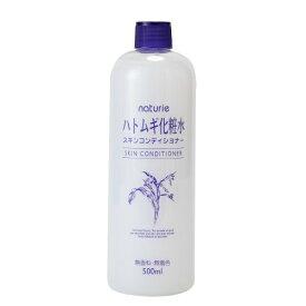 イミュ ナチュリエ スキンコンディショナー ハトムギ化粧水 500ml 無香料 本体(4903335695254)