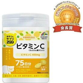 ユニマットリケン おやつにサプリZOO ビタミンC レモン風味 150粒