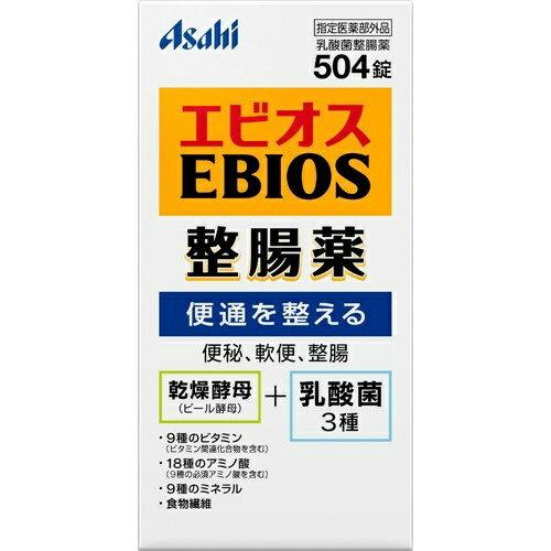 アサヒ エビオス整腸薬 504錠