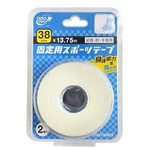 【送料込・まとめ買い×4個セット】ZERO ホワイト 固定用スポーツテープ 非伸縮 足首・肘・手首用 38mm×13.75m 2巻入