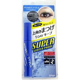 常盤薬品 サナ SANA パワースタイル マスカラ スーパーウォータープルーフ カール&セパレート N1 ストロングブラック