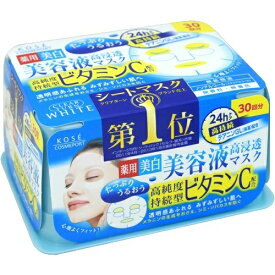 コーセー クリアターン エッセンスマスク ビタミンC 30回分 医薬部外品(4971710319361)