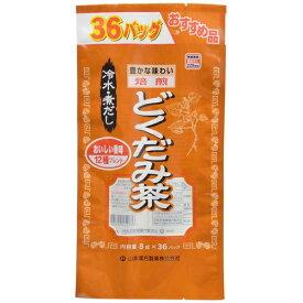 山本漢方製薬 どくだみ茶 お徳用 8g×36包