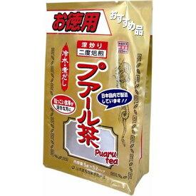 山本漢方製薬 焙煎プアール茶 5g×52包 お徳用(4979654023764)