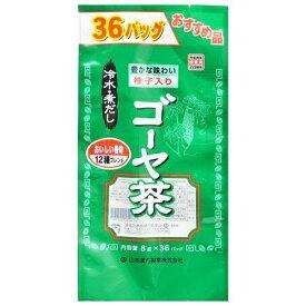 【送料無料・まとめ買い×10】山本漢方製薬 ゴーヤ茶 お徳用 8g×36包