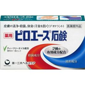 【送料込・まとめ買い×5】第一三共 薬用 ピロエース石鹸 70g