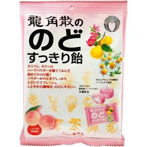 【送料無料・まとめ買い×3個セット】龍角散 龍角散ののどすっきり飴 白桃味 80g