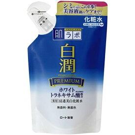 ロート製薬 肌研 白潤 プレミアム薬用浸透美白化粧水 つめかえ用 170ml