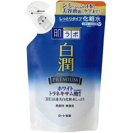 【送料無料・まとめ買い×3】ロート製薬 肌研 白潤 プレミアム薬用浸透美白化粧水 しっとり つめかえ用 170ml