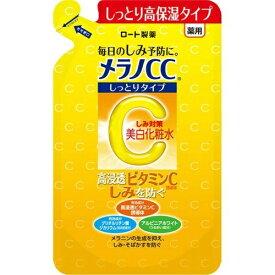 ロート製薬 メラノCC 薬用しみ対策 美白化粧水 しっとりタイプ つめかえ用 170ml
