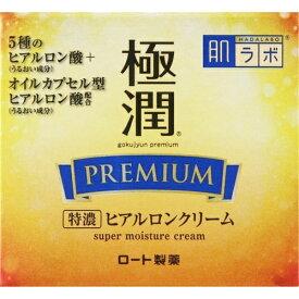 【送料無料・まとめ買い×10】ロート製薬 肌ラボ 極潤 プレミアム ヒアルロンクリーム 50g