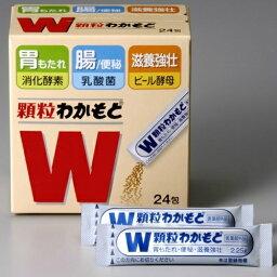 24包若本製藥顆粒wakamoto