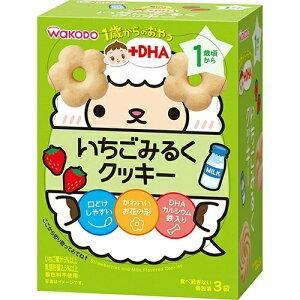 【送料込・まとめ買い×3個セット】和光堂 1歳からのおやつ +DHA いちごみるくクッキー 1歳頃から 16g×3袋