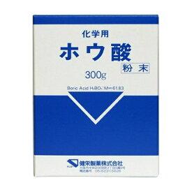 【送料無料・まとめ買い×10】健栄製薬 ホウ酸(化学用) 300g