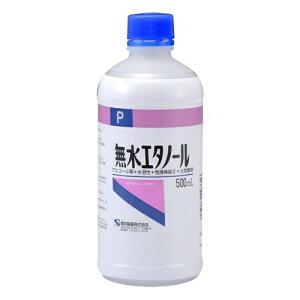 健栄製薬 無水エタノールP 500ml 本体(4987286407616)