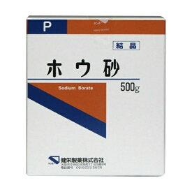 健栄製薬 ホウ砂(結晶)P 500g