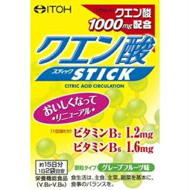 【送料無料・まとめ買い×3個セット】井藤漢方製薬 クエン酸スティック 2g×30包