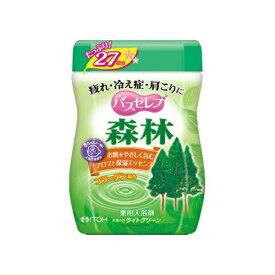 【送料無料・まとめ買い×3個セット】井藤漢方製薬 バスセレブ 森林 680g