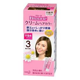 【送料無料・まとめ買い×10】花王 ブローネクリームヘアカラー 3 明るい栗色 80g