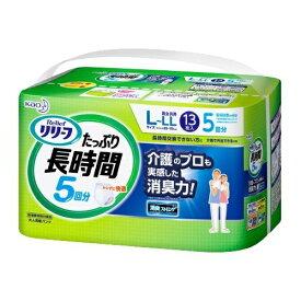 【送料無料・まとめ買い×3】花王 リリーフ はつらつパンツ たっぷり長時間 L~LL 13枚入