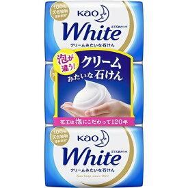 花王 ホワイト 普通サイズ 85g×3個入