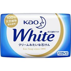 【送料込・まとめ買い×5個セット】花王 ホワイト バスサイズ 1コ 130g