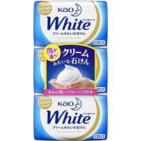 花王 ホワイト バスサイズ 130g×3個パック