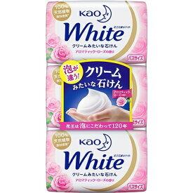花王 ホワイト アロマティックローズの香り バスサイズ130g×3個パック