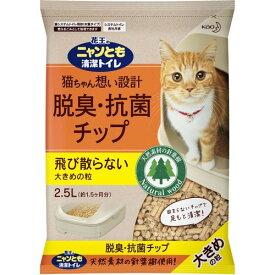 花王 ニャンとも清潔トイレ 脱臭・抗菌チップ 大きめの粒 2.5L