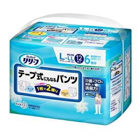 【送料無料・まとめ買い×3】花王 リリーフ テープ式にもなるパンツ L~LL 12枚入