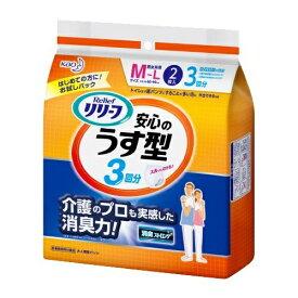 【送料無料・まとめ買い×3】花王 リリーフ はつらつパンツ 安心のうす型 M 2枚入