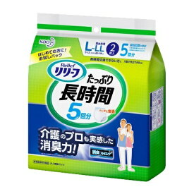 【送料無料・まとめ買い×3】花王 リリーフ はつらつパンツ たっぷり長時間 L 2枚入