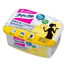 【送料無料・まとめ買い×3】花王 キッチンクイックル 容器入 10枚入