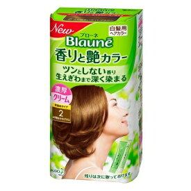 花王 ブローネ 香りと艶カラークリーム 2 より明るいライトブラウン 80g
