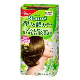 花王 ブローネ 香りと艶カラークリーム 4H ハニ-ブラウン 80g