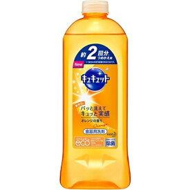 【送料込・まとめ買い×3】花王 キュキュット オレンジの香り つめかえ用 385ml