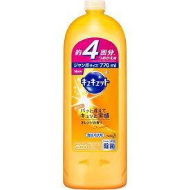 【送料無料・まとめ買い×3】花王 キュキュット オレンジの香り つめかえ用 770ml