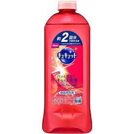 【送料込・まとめ買い×3】花王 キュキュット ピンクグレープフルーツの香り つめかえ用 385ml