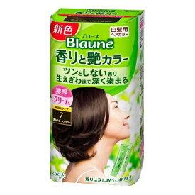 花王 ブローネ 香りと艶カラークリーム 7 黒みのダ-クブラウン 80g