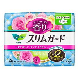 花王 ロリエ スリムガード スイートローズの香り しっかり昼用 羽つき 20.5cm 26個入