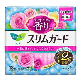 花王 ロリエスリムガード スイートローズの香り 長時間しっかり昼用 25cm 18個入