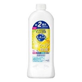 【送料込・まとめ買い×3】花王 キュキュット クリア除菌 レモンの香り つめかえ用 385ml