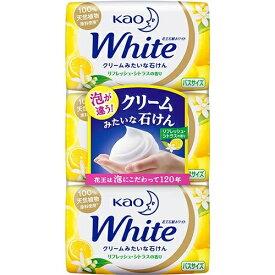 【送料込・まとめ買い×5個セット】花王 ホワイト リフレッシュ・シトラスの香り バスサイズ 3コ 390g