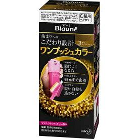 花王 ブローネ ワンプッシュカラー 3 明るいライトブラウン 80g