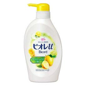 花王 ビオレu フレッシュシトラスの香り ポンプ 480ml