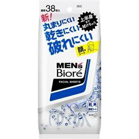 【送料込・まとめ買い×3個セット】花王 メンズビオレ 洗顔シート 卓上用 38枚入