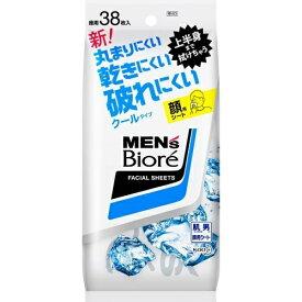 【送料無料・まとめ買い×3】花王 メンズビオレ 洗顔シート クール 卓上用 38枚入